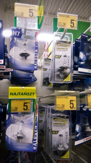 Street_Auchan